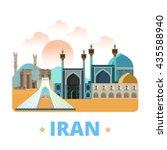 iran country design template.... | Shutterstock .eps vector #435588940