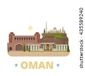 oman country design flat... | Shutterstock .eps vector #435589240