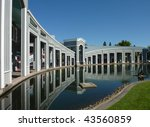 Pleasant Hill City Hall, Contra Costa County, California - stock photo