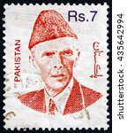 Small photo of CROATIA ZAGREB, 28 MARCH 2016: a stamp printed in Pakistan shows Mohammad Ali Jinnah, Lawyer, Politician and the Founder of Pakistan, circa 1998