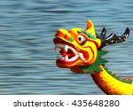 dragon head on the dragonboat... | Shutterstock . vector #435648280
