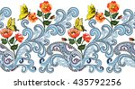 seamless wide border with blue... | Shutterstock .eps vector #435792256