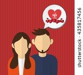 love design. romantic icon.... | Shutterstock .eps vector #435817456