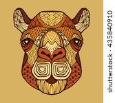 Постер, плакат: Camel Lama Kangaroo Deer