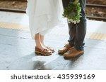 vintage wedding couple nature... | Shutterstock . vector #435939169