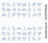 vector set of travel icons... | Shutterstock .eps vector #435949666