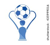 soccer cup  icon. flat color...