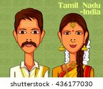 vector design of tamil couple... | Shutterstock .eps vector #436177030