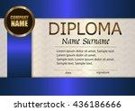 vector diploma template. award... | Shutterstock .eps vector #436186666