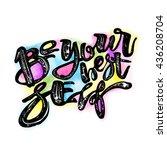 be yourself graffiti hand... | Shutterstock .eps vector #436208704