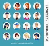 cute cartoon human avatars set  ... | Shutterstock .eps vector #436228264