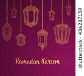 ramadan kareem theme. vector... | Shutterstock .eps vector #436237159