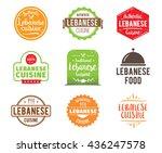 lebanese cuisine  authentic...   Shutterstock .eps vector #436247578