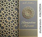 3d ramadan kareem greeting card ... | Shutterstock .eps vector #436258504