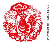 zodiac sign for year of rooster ... | Shutterstock .eps vector #436353778