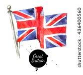 watercolor great britain ... | Shutterstock . vector #436400560