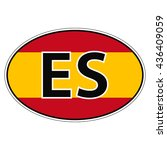 sticker on car  flag kingdom...