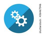 gear icon jpg | Shutterstock .eps vector #436467046