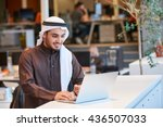 modern arabic businessman on... | Shutterstock . vector #436507033