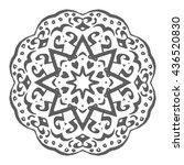 hand drawn mandalas. decorative ... | Shutterstock .eps vector #436520830