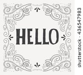 hand drawn typography poster.... | Shutterstock .eps vector #436547983