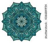 Vector Filigree Mandala...