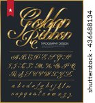 premium golden ribbon font... | Shutterstock .eps vector #436688134
