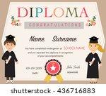 certificate of kids diploma ... | Shutterstock .eps vector #436716883