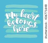 trendy lettering poster. hand... | Shutterstock .eps vector #436771648