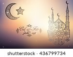 english translate eid al fitr.... | Shutterstock .eps vector #436799734