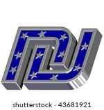 Silver-blue Sheqel sign with stars isolated on white. Computer generated 3D photo rendering. - stock photo