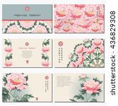 set of six horizontal business... | Shutterstock .eps vector #436829308