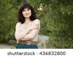 outdoor portrait of a beautiful ... | Shutterstock . vector #436832800