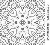 mandala seamless pattern....   Shutterstock .eps vector #436838110