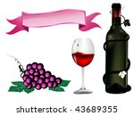 day valentine present with two... | Shutterstock .eps vector #43689355