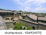 China Shanxi Province Wang...