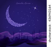 big bright moon with mosque on... | Shutterstock .eps vector #436943164