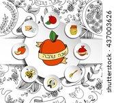 rosh hashanah  jewish new year  ... | Shutterstock .eps vector #437003626