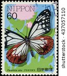 """Small photo of BANGKOK, THAILAND - JUNE 12, 2016: A stamp printed in Japan shows a Parantica sita butterfly , series """"Insect"""" 4th issue, circa 1987."""