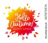 Hello  Autumn. Goodbye  Summer...
