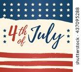 Постер, плакат: Fourth of July USA