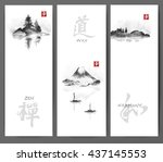 three banners with islands in... | Shutterstock .eps vector #437145553