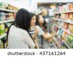 blurred background in...   Shutterstock . vector #437161264