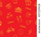 china seamless pattern. vector... | Shutterstock .eps vector #437229418