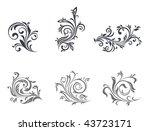 ornament | Shutterstock .eps vector #43723171