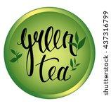 green tea vector design...   Shutterstock .eps vector #437316799