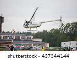 "airfield ""black""  moscow region ... 