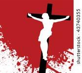 jesus | Shutterstock .eps vector #43740355