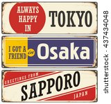 cities in japan retro tin signs ... | Shutterstock .eps vector #437434048