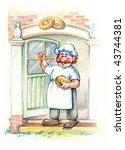 baker in white apron | Shutterstock . vector #43744381